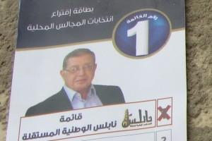 Municipales : Ghassan Shaka'a élu à Naplouse dans Edito img_08801-300x200