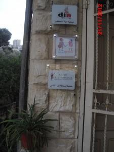 cimg5467-225x300 francophonie dans Action de solidarité